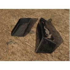 Universal Footrest (carbon fibre)