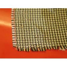 Carbon Kevlar Fabric £36/m